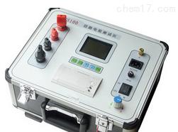 TE600高精度回路电阻测试仪