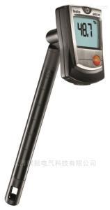testo 605-H1 testo 605-H1 - 温湿度仪