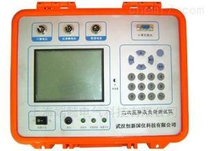 GY4300 GY4300二次压降及负荷测试仪