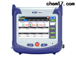 VeEx FX VeEx FX 175手持式OTDR