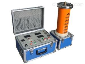 ZGF—B型直流高压发生器系列