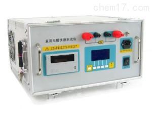 GSZR-10 直流电阻快速测试仪