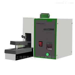 CSI-569 干湿电动摩擦色牢度测试仪
