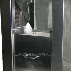csi402 方块地毯燃烧性能测试仪