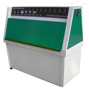 CSI-635 紫外老化试验箱