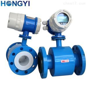 HY-LGD 電子水流量計