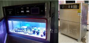 UV-1140 UV紫外老化试验机