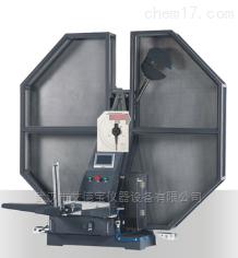 JBW-150J 金屬夏比缺口沖擊試驗方法