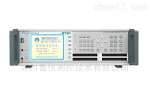 8761N/8761NA/8761FA线材测试仪器