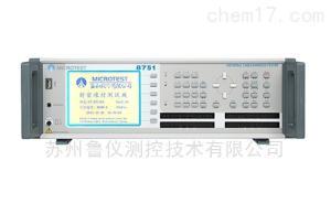 8751N/8751NA/8751FA线材测试仪器
