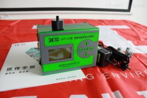 JCF-5C 聚创便携式激光粉尘仪价格