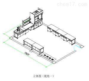 ROHS2.0实验室规划与设计