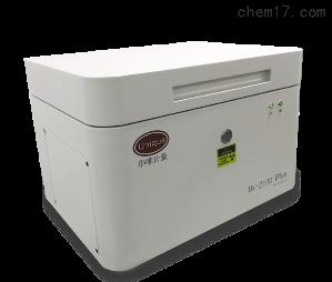 Ux-2100 Plus 专业级ROHS荧光光谱仪器