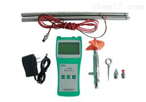 JC-HS-2 JCHS2便携式流速流量仪