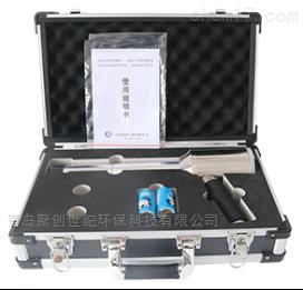 JB-4000 电磁辐射测试仪JB-4000