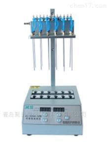 JC-220A 可视型氮吹仪