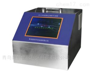 --CLJ-310型 青島聚創大流量激光塵埃粒子計數器