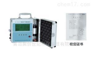 JCL-5020系列 小流量皂膜流量计