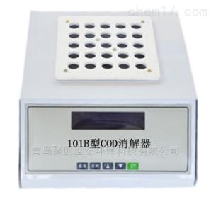 JC-101B COD快速消解器JC-101B型