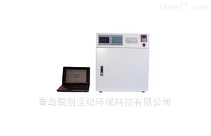 JC-70A型 JC-70A型BOD检测仪|全自动BOD快速测定仪