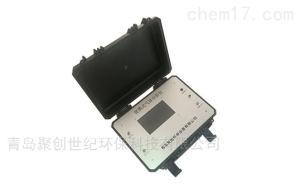 JCH-EFF(Z) 大气恶臭气体分析仪JCH-EFF(Z)