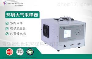 KB-2400 恒温恒流自动连续大气采样器  KB-2400