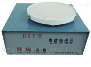 JC-DSX 分级振动筛