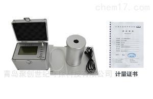 JCL-1000型 聚创电子孔口流量校准器JCL-1000型