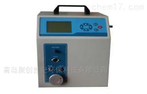 JCY-20型 第三方检测公司专用便携式气体流量校准仪