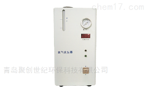 JC-HG-500C 纯水型氢气发生器JC-HG-500C