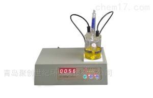 微量水分测定仪JC-SF-2