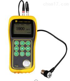 TIME--2132 超声波测厚仪
