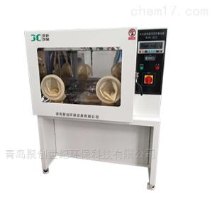 JC-AWS9-2 JC-AWS9-2 低配置恒温恒湿称重系统