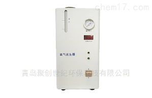 JC-HG-300 碱液型氢气发生器(科研院所,环卫监测)
