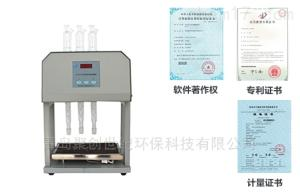 JC-101C 国标法2小时COD消解器