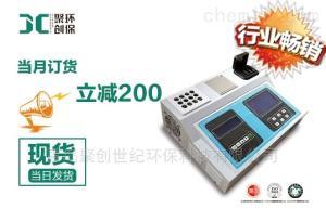 JC-201D/301D/401D 聚创D系列消解测定一体式常规参数检测仪