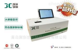 JC-OIL-6 新国标红外测油仪