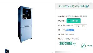 JC-RenQ-IV 在线水质自动监测仪器