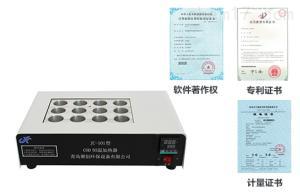 COD恒温加热器JC-101型 COD消解器