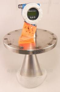 FMR230雷达液位计 具有SIL认证