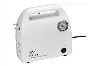 HP-01 无油真空泵