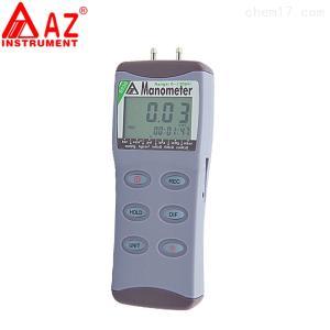 台湾衡欣AZ8230精密电子数字压差计