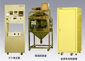 日本柴田气体环境试验设备型号GTS-21