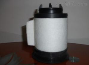 德国Rietschle里其乐油雾分离器(排气滤芯)