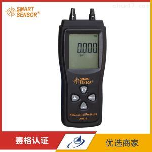AS510 希玛差压表压力计