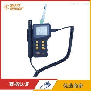 AR847 希玛数字式温湿度计