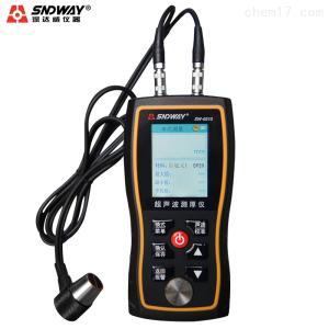 SW-6510/SW-6530 深达威数显高精度超声波测厚仪