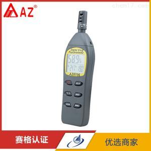 台湾衡欣AZ8706手持高精度温湿度计