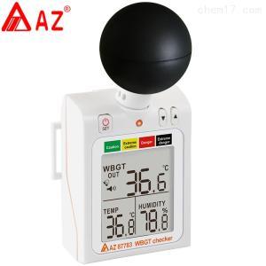 台湾衡欣AZ87783热中暑预防指数计
