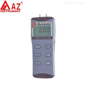 台湾衡欣AZ8215精密电子压力计